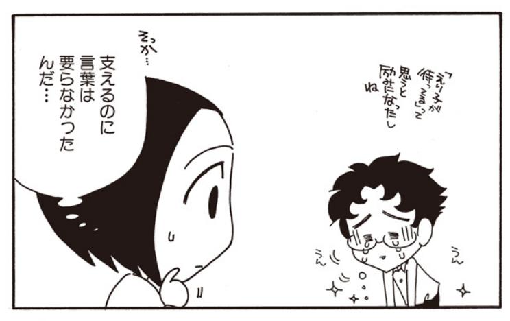 f:id:nakami_midsuki:20160820030902p:plain
