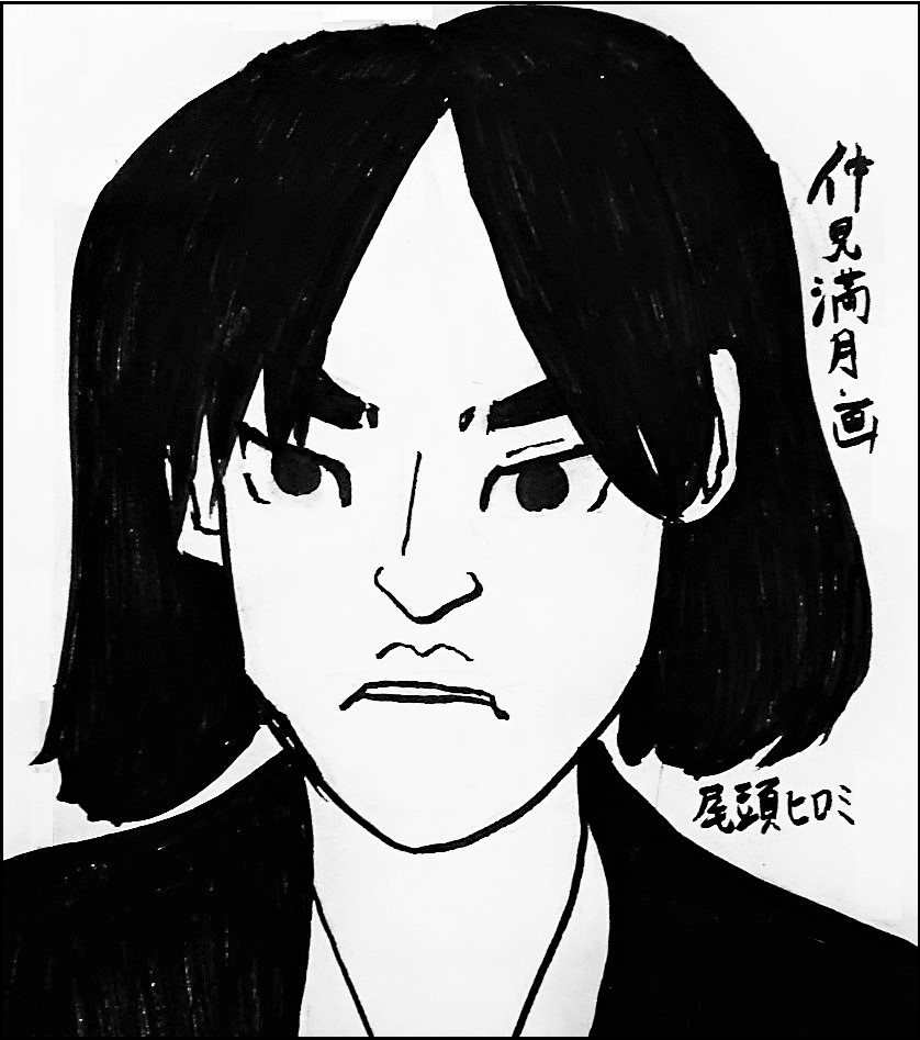 f:id:nakami_midsuki:20160824214611j:plain