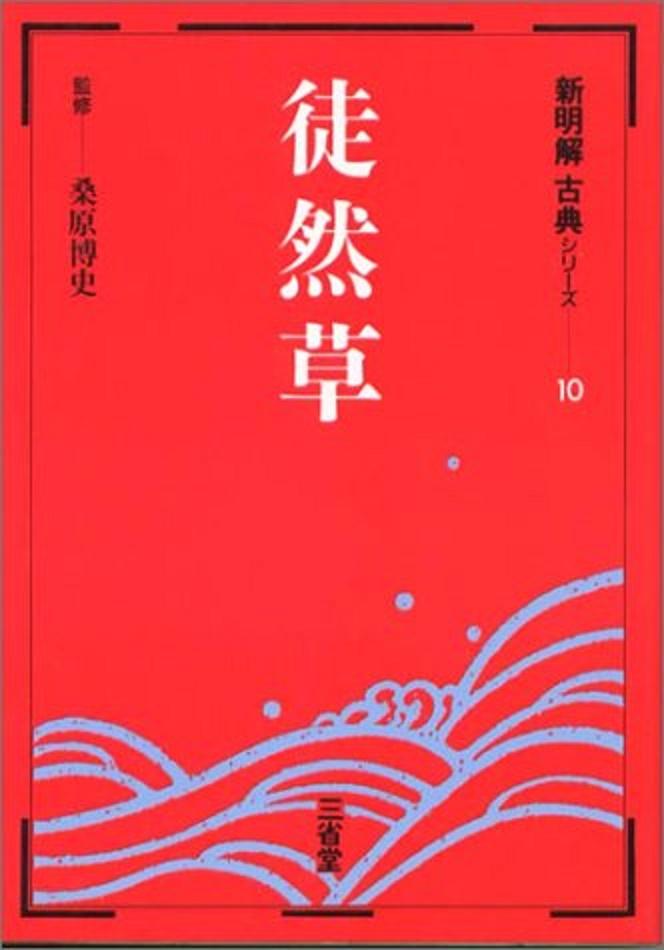 f:id:nakami_midsuki:20160828224448j:plain