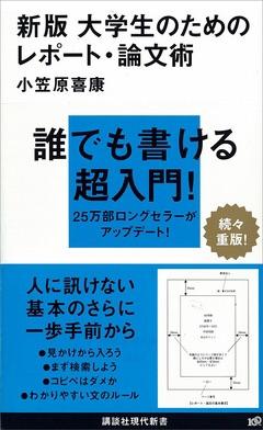 f:id:nakami_midsuki:20160905185659j:plain