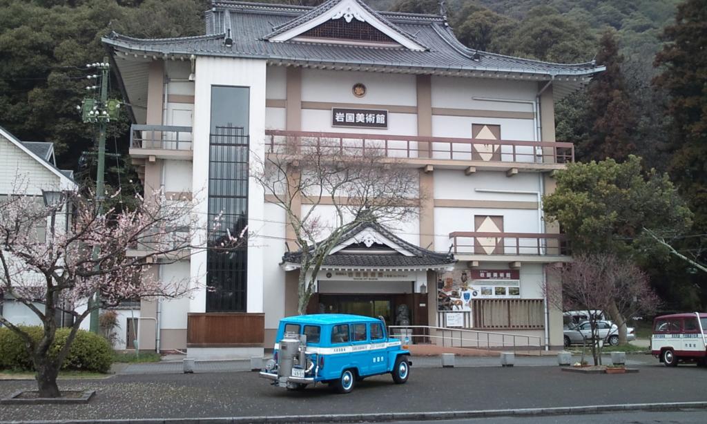 f:id:nakami_midsuki:20160916135358j:plain