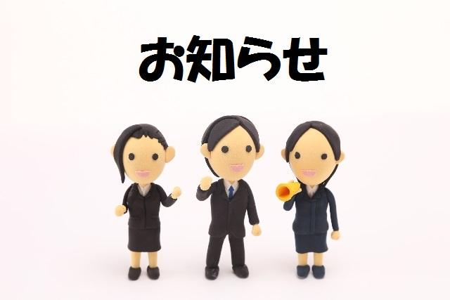f:id:nakami_midsuki:20161217001038j:plain