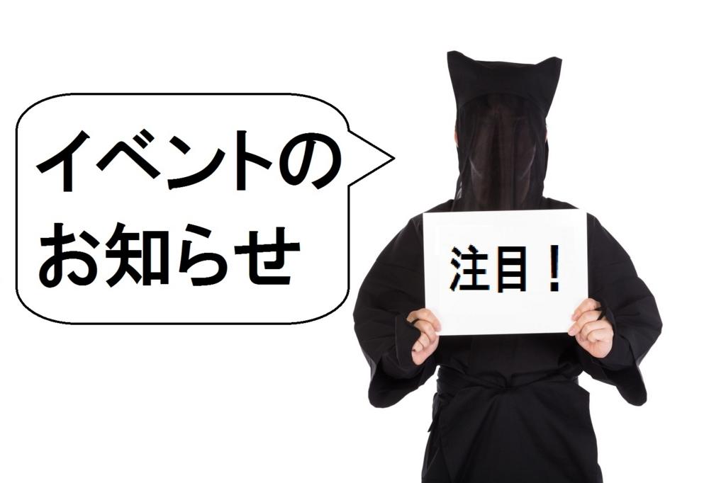 f:id:nakami_midsuki:20161229191228j:plain