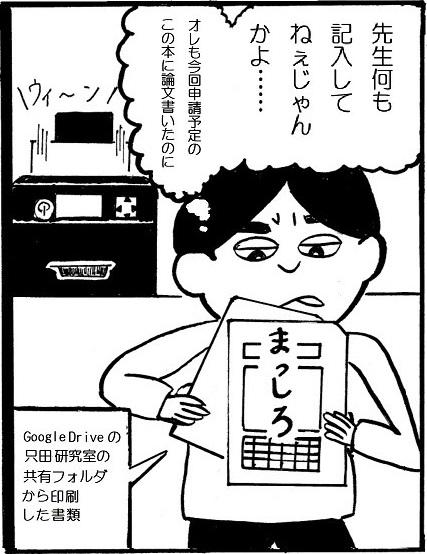 f:id:nakami_midsuki:20170116172344j:plain