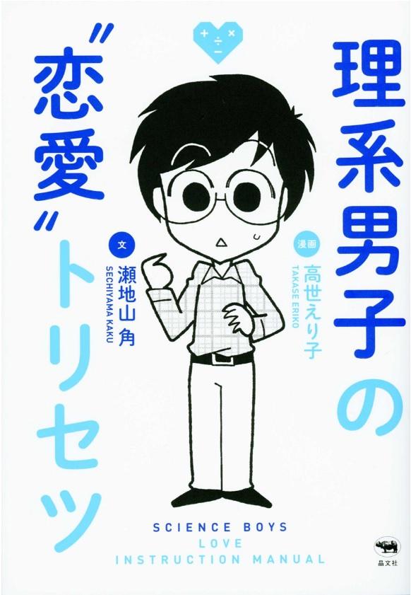 f:id:nakami_midsuki:20170121163056j:plain