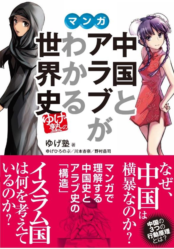 f:id:nakami_midsuki:20170121165735j:plain