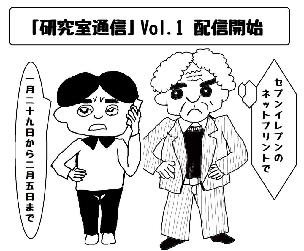 f:id:nakami_midsuki:20170129224056j:plain