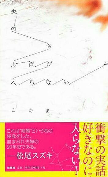 f:id:nakami_midsuki:20170213162134j:plain