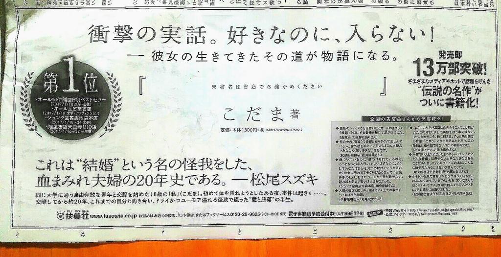 f:id:nakami_midsuki:20170213234014j:plain