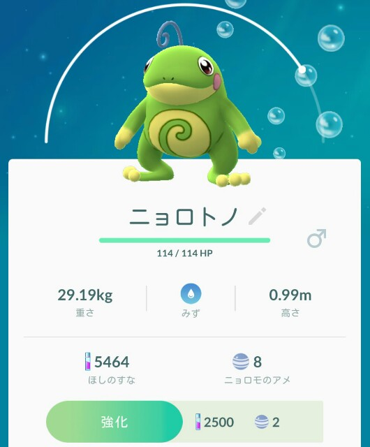 f:id:nakami_midsuki:20170312195629j:image