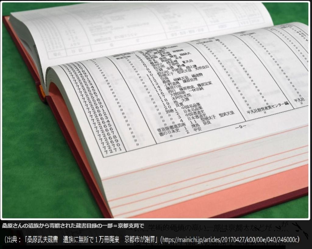 f:id:nakami_midsuki:20170427193248j:plain