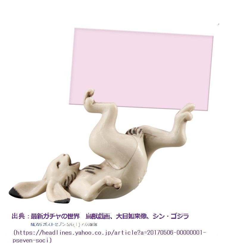 f:id:nakami_midsuki:20170507005025j:plain