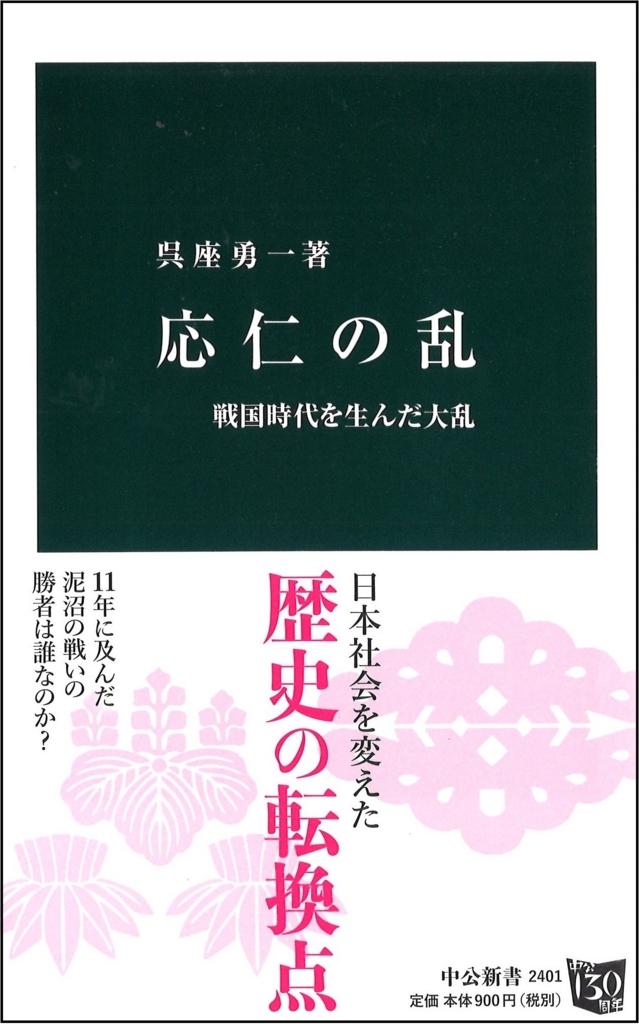 f:id:nakami_midsuki:20170509185738j:plain
