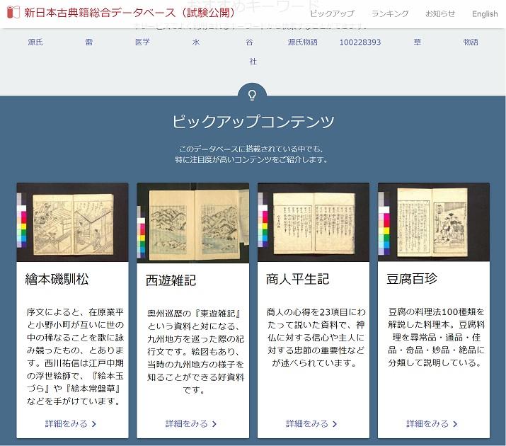 f:id:nakami_midsuki:20170514171941j:plain