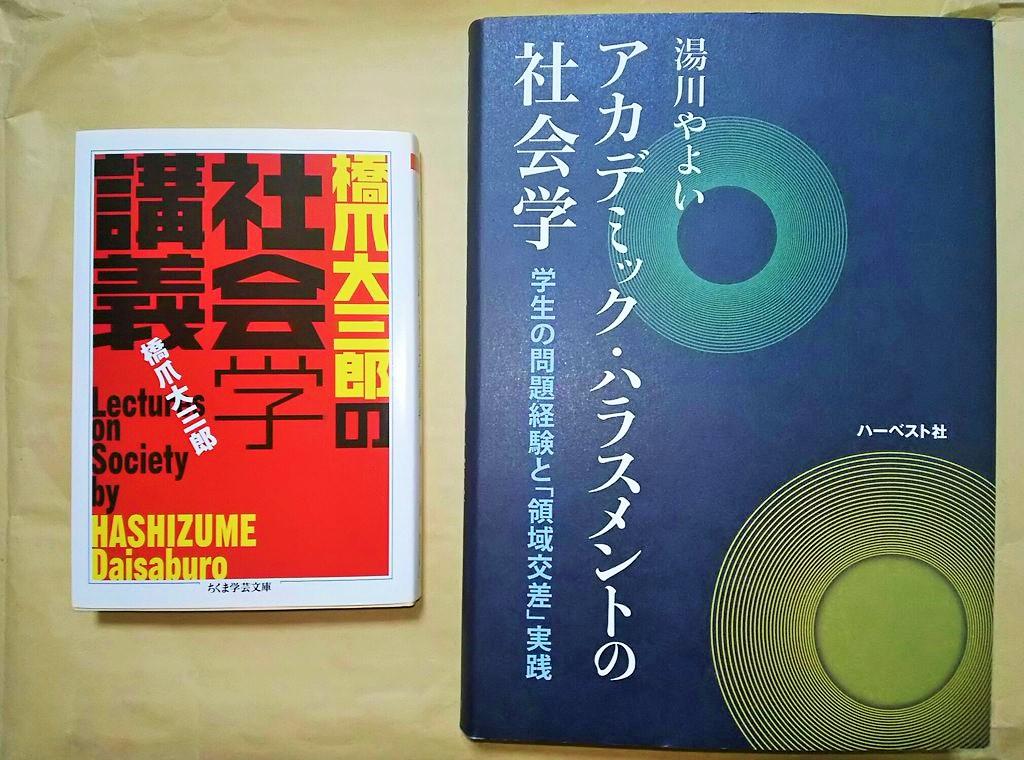 f:id:nakami_midsuki:20170612215354j:plain