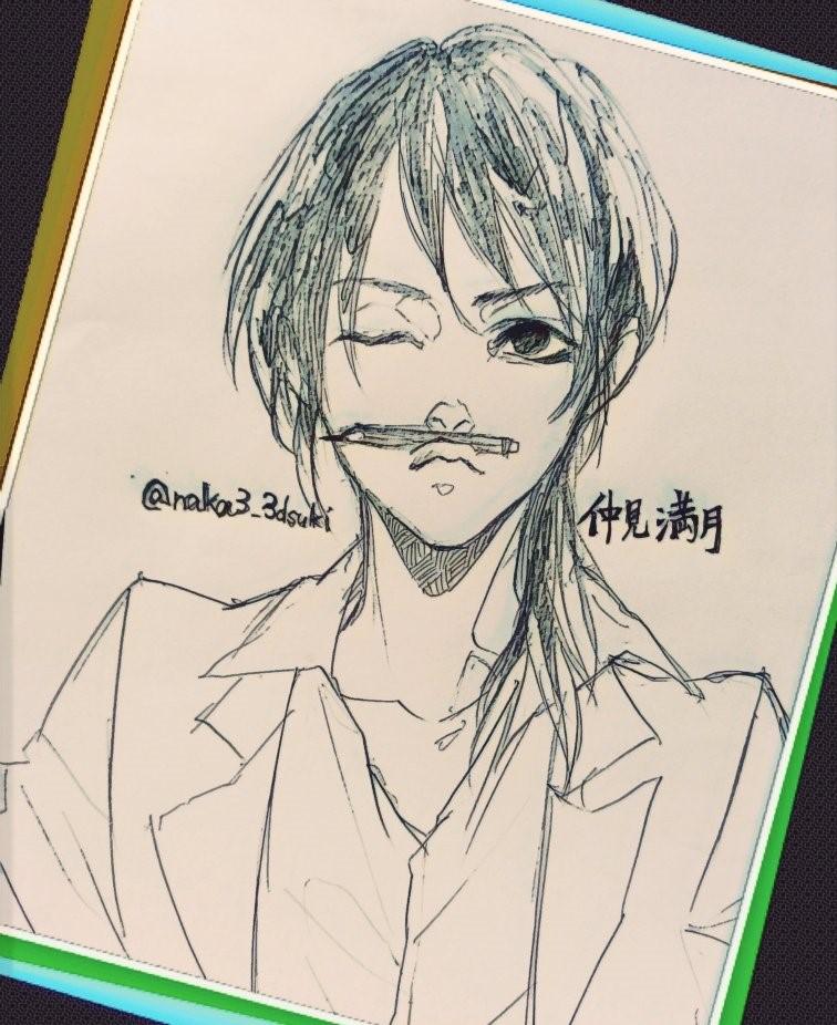 f:id:nakami_midsuki:20170723164600j:plain