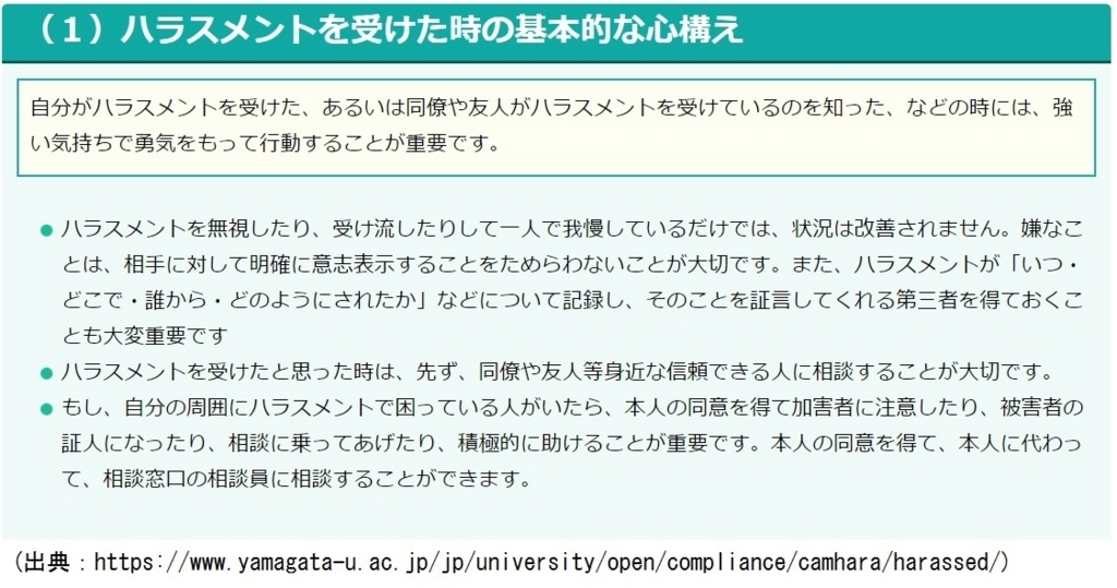 f:id:nakami_midsuki:20170730222459j:plain