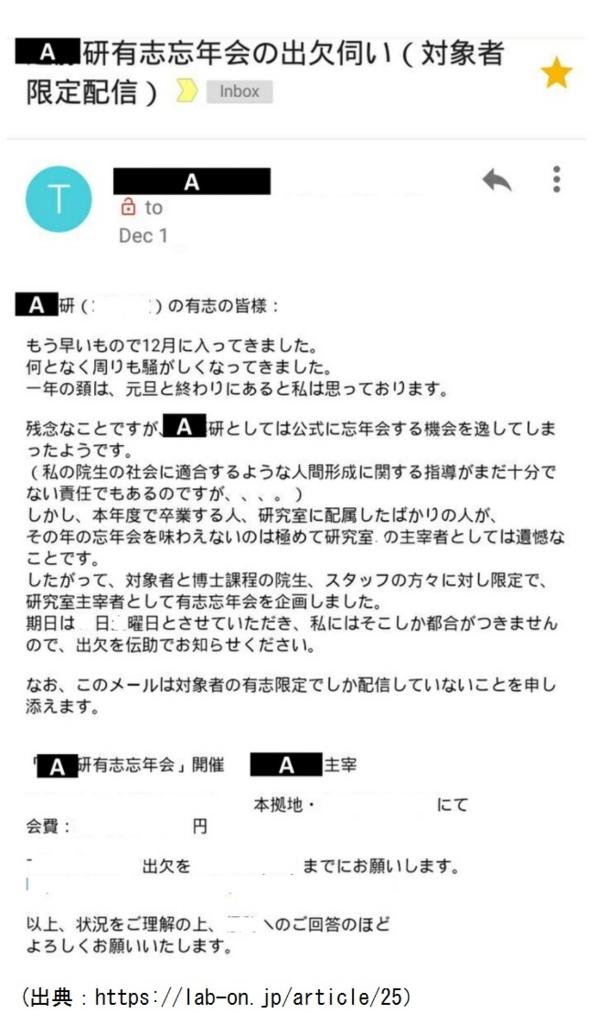 f:id:nakami_midsuki:20170808140305j:plain