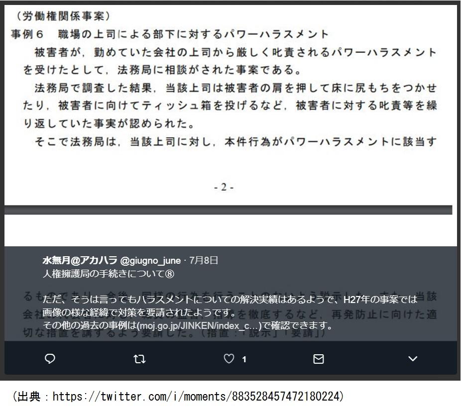 f:id:nakami_midsuki:20170808175424j:plain
