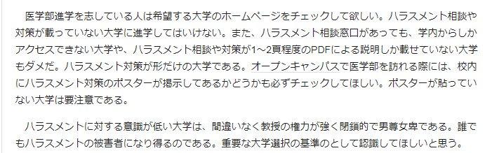 f:id:nakami_midsuki:20170808182603j:plain