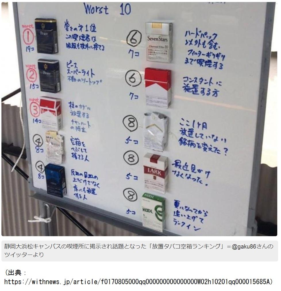 f:id:nakami_midsuki:20170821005919j:plain