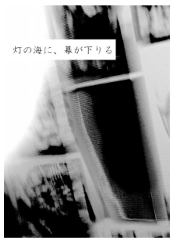 f:id:nakami_midsuki:20170920194855j:plain