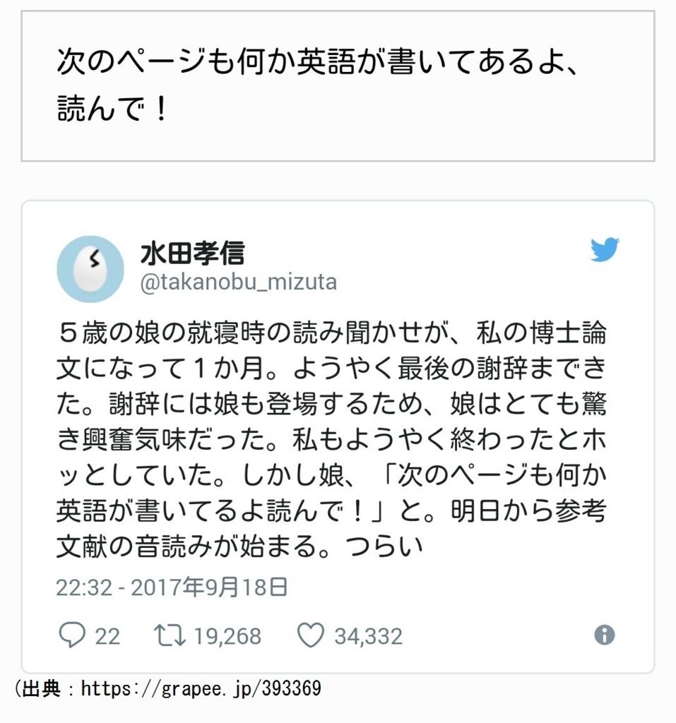 f:id:nakami_midsuki:20170921141754j:plain