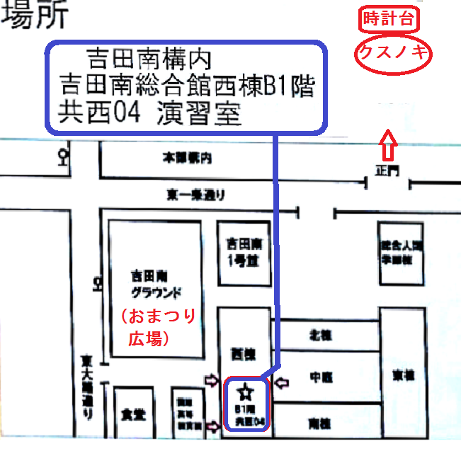 f:id:nakami_midsuki:20171123125927p:plain