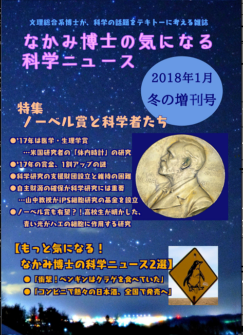 f:id:nakami_midsuki:20171216162557p:plain