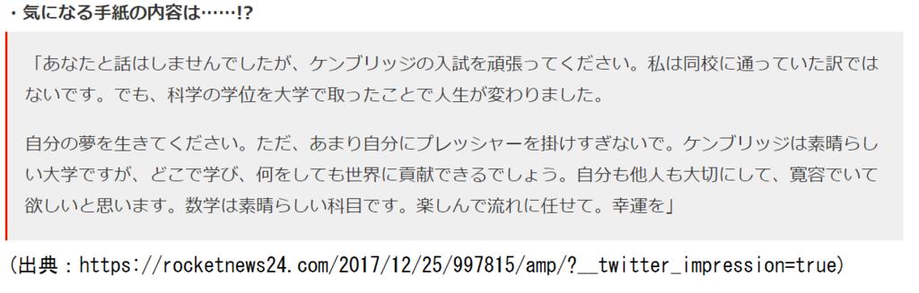 f:id:nakami_midsuki:20171228190854p:plain
