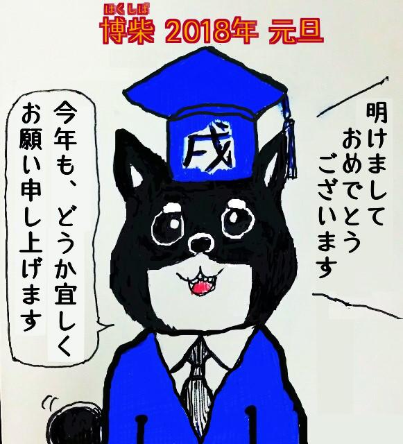 f:id:nakami_midsuki:20180101151805p:plain