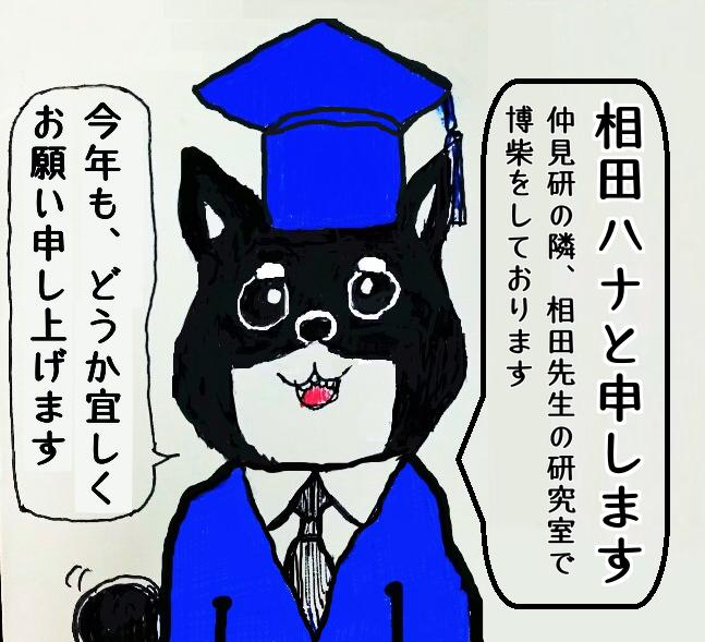 f:id:nakami_midsuki:20180108152608p:plain