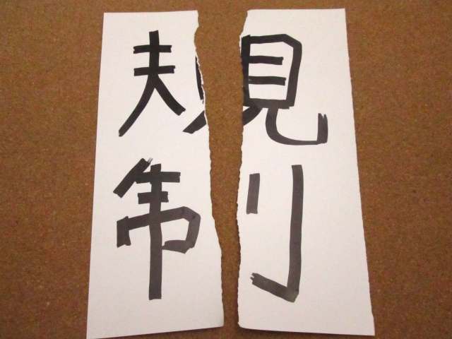 f:id:nakami_midsuki:20180120164217j:plain
