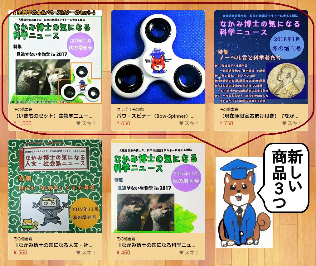 f:id:nakami_midsuki:20180129185051p:plain