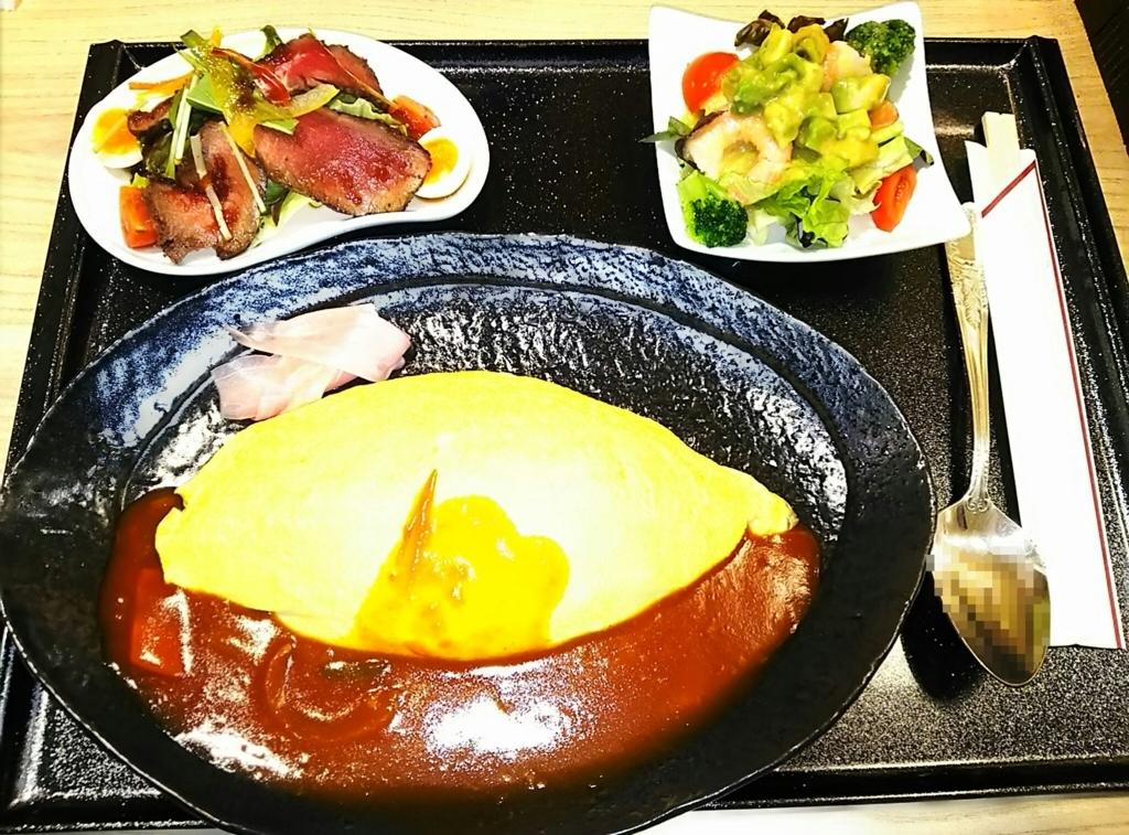 f:id:nakami_midsuki:20180130200317j:plain
