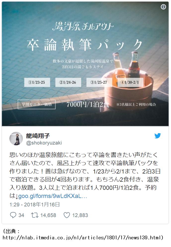 f:id:nakami_midsuki:20180202103831p:plain