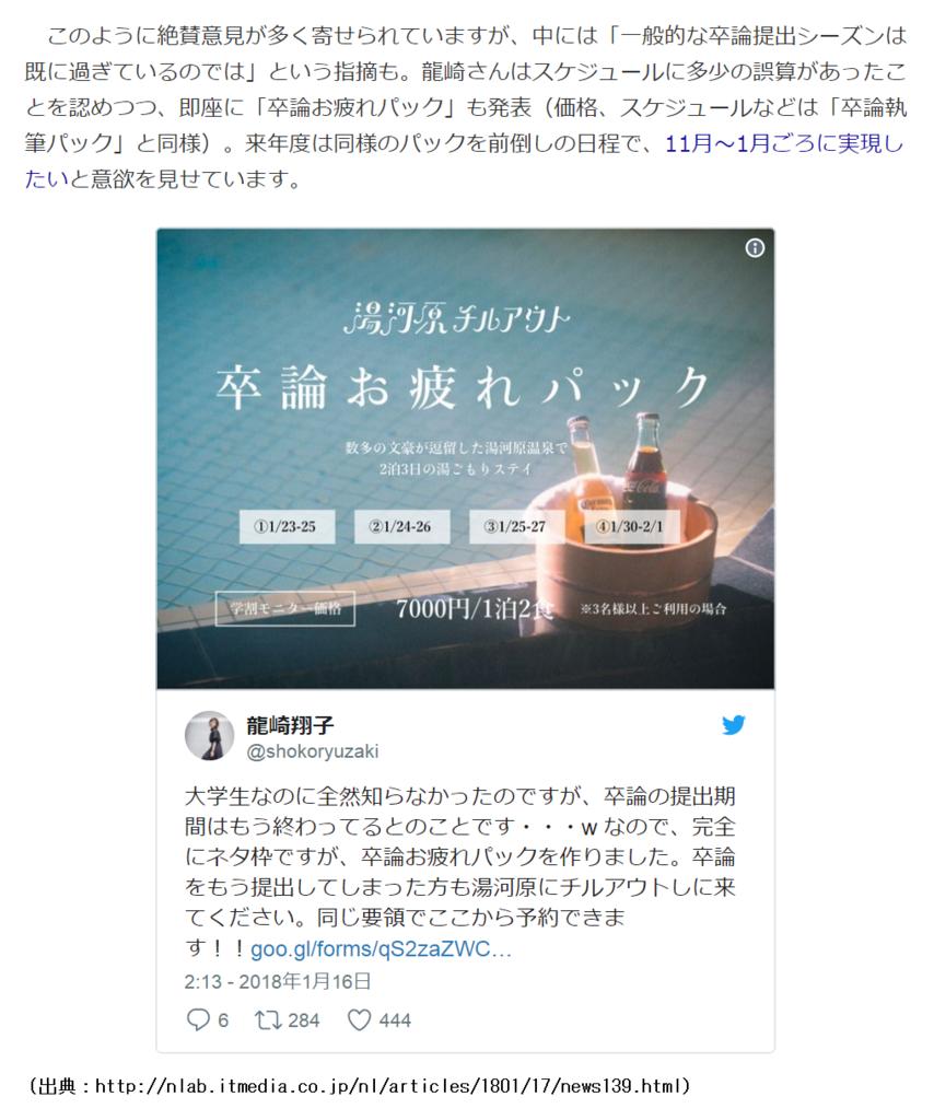 f:id:nakami_midsuki:20180202111408p:plain