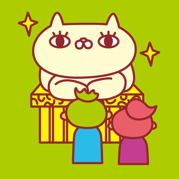 f:id:nakami_midsuki:20180226184746p:plain