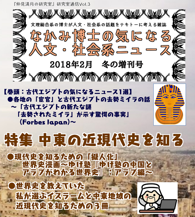 f:id:nakami_midsuki:20180227165649p:plain