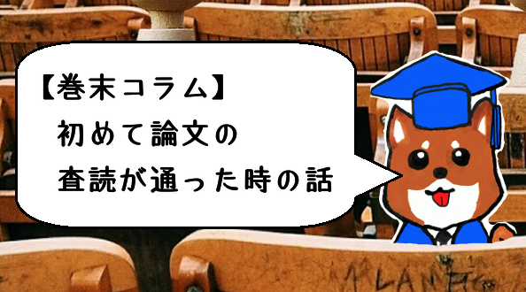 f:id:nakami_midsuki:20180310192523p:plain