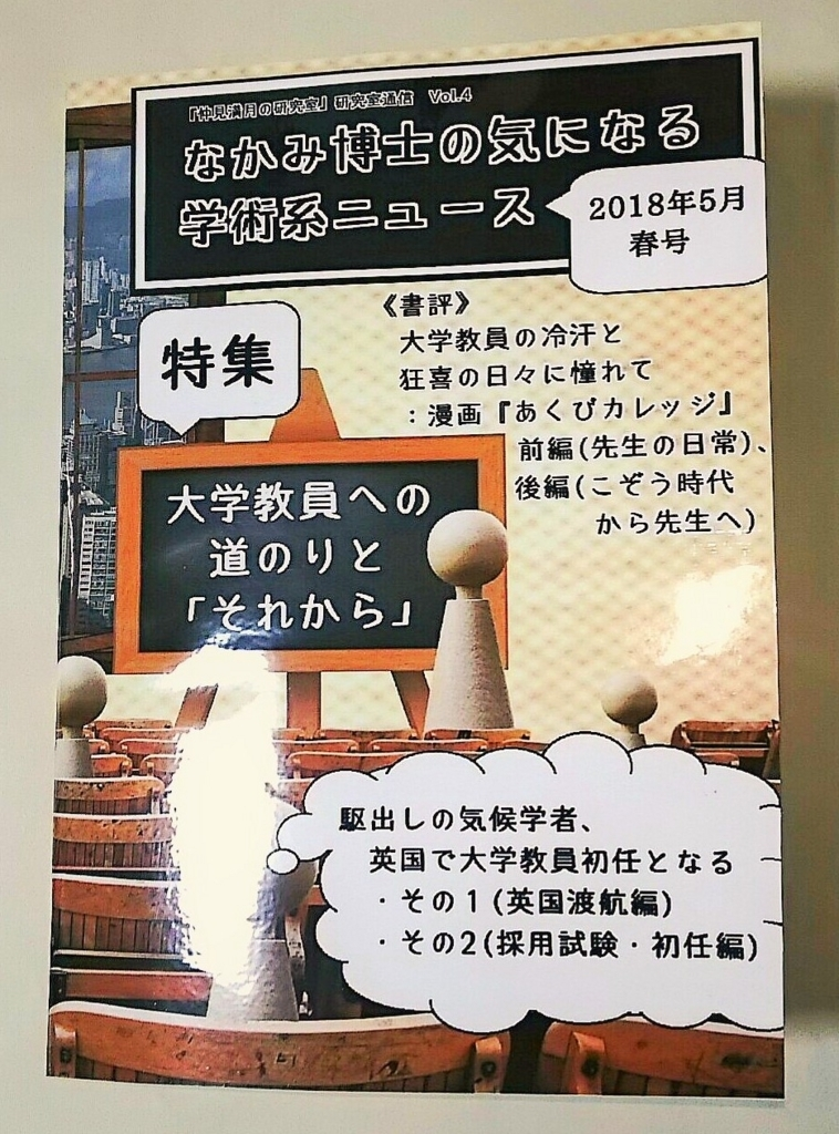 f:id:nakami_midsuki:20180322225448j:plain