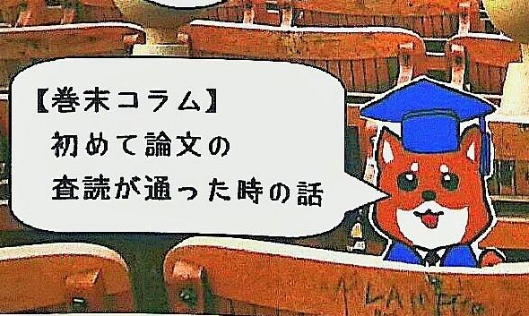 f:id:nakami_midsuki:20180322234324j:plain