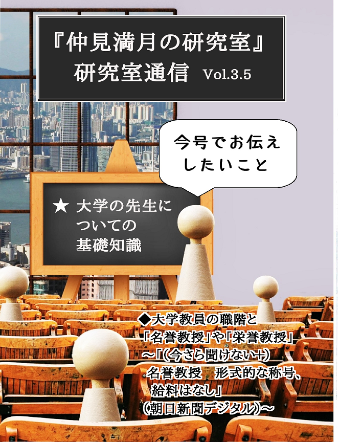 f:id:nakami_midsuki:20180406201516p:plain