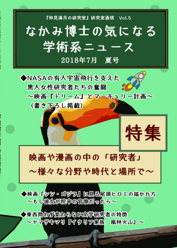 f:id:nakami_midsuki:20180601190232p:plain
