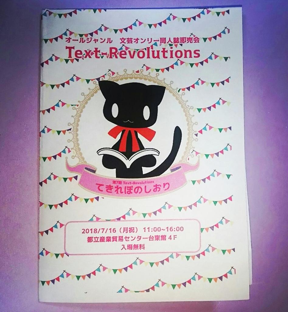 f:id:nakami_midsuki:20180714233959j:plain