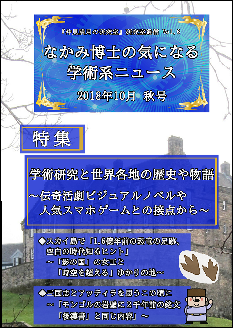 f:id:nakami_midsuki:20180823140452p:plain