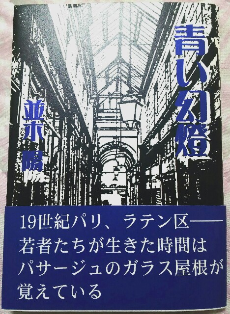 f:id:nakami_midsuki:20180916013317j:image