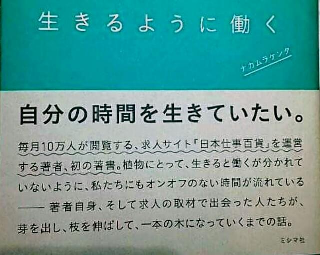 f:id:nakami_midsuki:20181109112752j:image