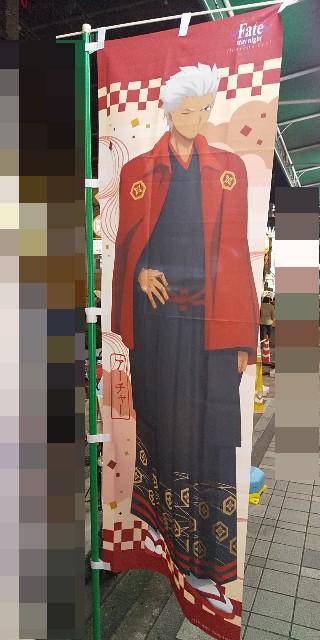 f:id:nakami_midsuki:20190118205711j:image