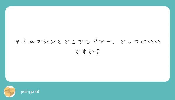 f:id:nakami_midsuki:20190126205248j:plain